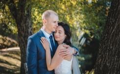daylesford-wedding